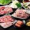 焼肉五苑 大正店のおすすめポイント2