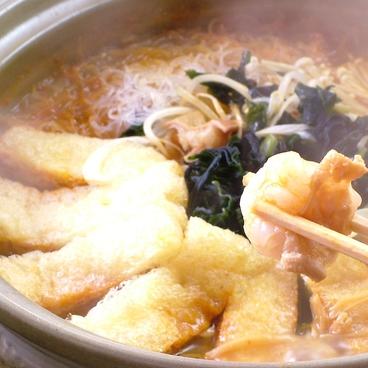 唐々一番 広峰店のおすすめ料理1