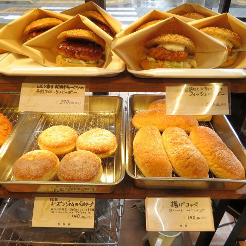 カルテットのパンは、ゆっくり発酵させて育てた「自家製天然酵母」に厳選した素材を合わせて毎日丁寧にひとつひとつ焼いています。是非一度ご賞味ください♪