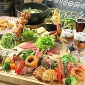 肉バル パライソ 広島のグルメ