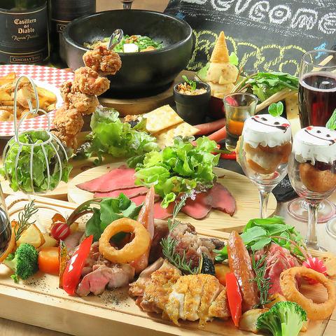 肉バルならではの素敵な料理をご提供します!