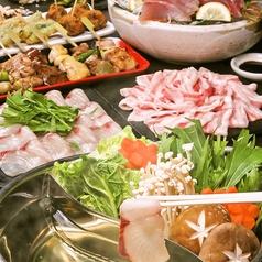 宮崎居酒屋 宮崎ニシタチ横丁のおすすめ料理1