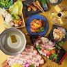 酒と和みと肉と野菜 調布駅前店のおすすめポイント1