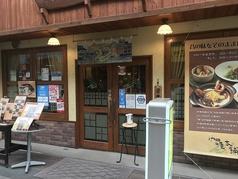 伽哩本舗 本店の写真