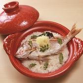 旬彩倶楽部 鱗のおすすめ料理2