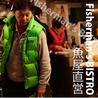 ビストロ下の一色 GEIRIKI ゲイリキ 伏見店のおすすめポイント1