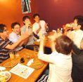 【藤沢 居酒屋 沖縄】結局みんなが笑顔に♪