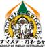 ナマステ・ガネーシャ 倉敷店のロゴ