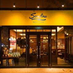 Serafina NEW YORK 松山大街道店の写真