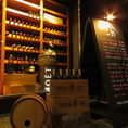 特製の二郎サワーはノンアルコールにも対応!お酒が得意な方にはワインやシャンパンも豊富にご用意!賑やかな女子会に華を添えます!