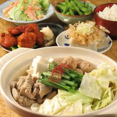 大人の駄菓子屋 居酒屋 じゅんのおすすめ料理1