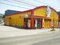 カラオケ本舗 まねきねこ 函館山の手店の店舗写真