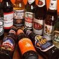 ◆世界のビールが揃っています!!スパイスのきいたエスニック料理と各国のビールは相性抜群♪◆