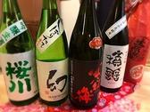 飲みやすい地酒から深みのある地酒まで♪料理にあうものをお選びしますよ!
