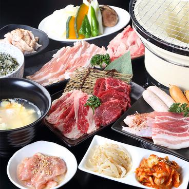 すみか 手稲店のおすすめ料理1