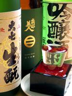 【東北の地酒】種類豊富にご用意ございます。