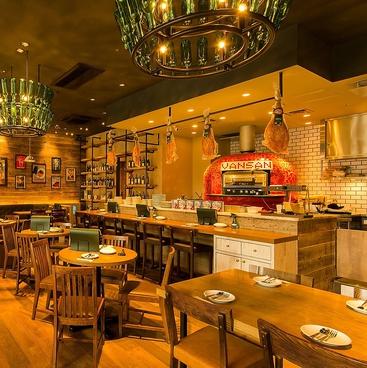 ltarian Kitchen VANSAN ザザシティ浜松店の雰囲気1