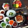 日本料理 伊勢のおすすめポイント2