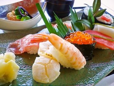 日本料理 よしののおすすめ料理1