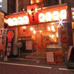 神村商店 鹿屋店の特集写真