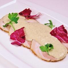 料理メニュー写真豚ばら肉のロールロースト ツナマヨソース