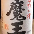 【芋焼酎】名門の粋 魔王 (鹿児島県)