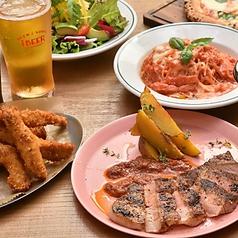 アイビアー ルサンパーム 渋谷ヒカリエのおすすめ料理1