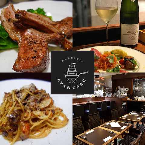 多彩な肉の炭火焼と旬食材を、ワインと共に楽しめる隠れ家的イタリアンバル♪