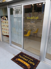 ツインベルカフェの写真
