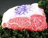 ビフテキのカワムラ 三宮店のおすすめ料理2