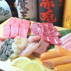 焼肉 中村屋 妹尾店のおすすめ料理1