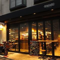 HAGAREの写真