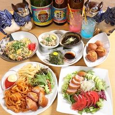 琉球ぼうず 小川店のコース写真