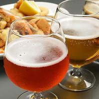 美味しいお料理には美味しいビールを☆