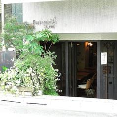 BUTTERFLY CA PHE バタフライ カフェの雰囲気1
