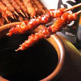 串焼肉 盛愛のおすすめ料理2