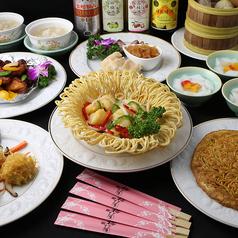 中華料理 梅蘭 がもよん店の写真