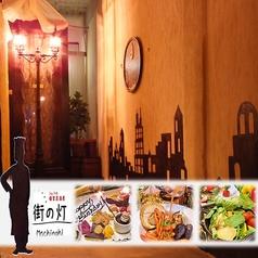 シェフの個室居酒屋 街の灯 福山の写真