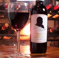 イタリアワインが100種以上!