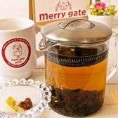 merry gate メリーゲートのおすすめ料理2