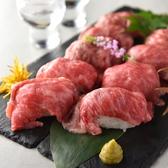 和菜美 秋葉原駅前店のおすすめ料理2