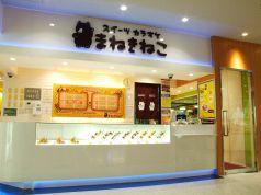 カラオケ本舗 まねきねこ スイーツカラオケ まねきねこ ディノス札幌手稲店の写真