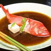 秀栄のおすすめ料理3