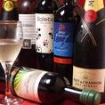 ワインの種類も多数ご用意しております!