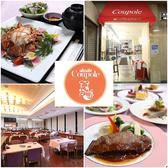 レストラン クーポール 大蔵店の詳細
