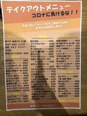 楽宴026 MARUJIROUの写真