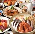 旬の海鮮をたっぷりご提供できる当店自慢の宴会コース!季節に合わせて旬の食材を一番美味しい調理でご提供。本格和食を全てのお客様に食べていただきたい想いから、コースも単品も良心的な価格でご案内しています。宴会コースは、お好みやご予算に合わせてお選びいただけます。