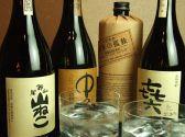 酒と肴 楓のおすすめ料理3