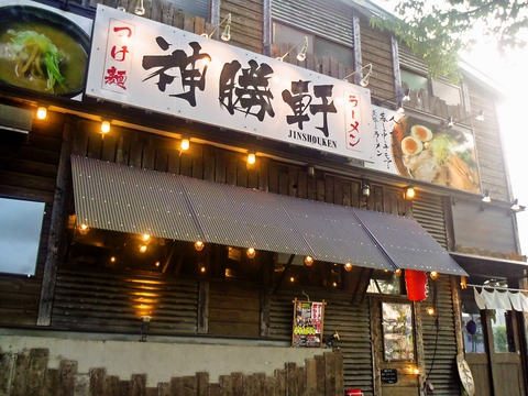 麺やこうじのグループ。元祖特製もりそばで有名な東池袋の「大勝軒」の直系店。
