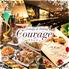 Courage クラージュ 有楽町店のロゴ